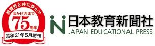 株式会社日本教育新聞社